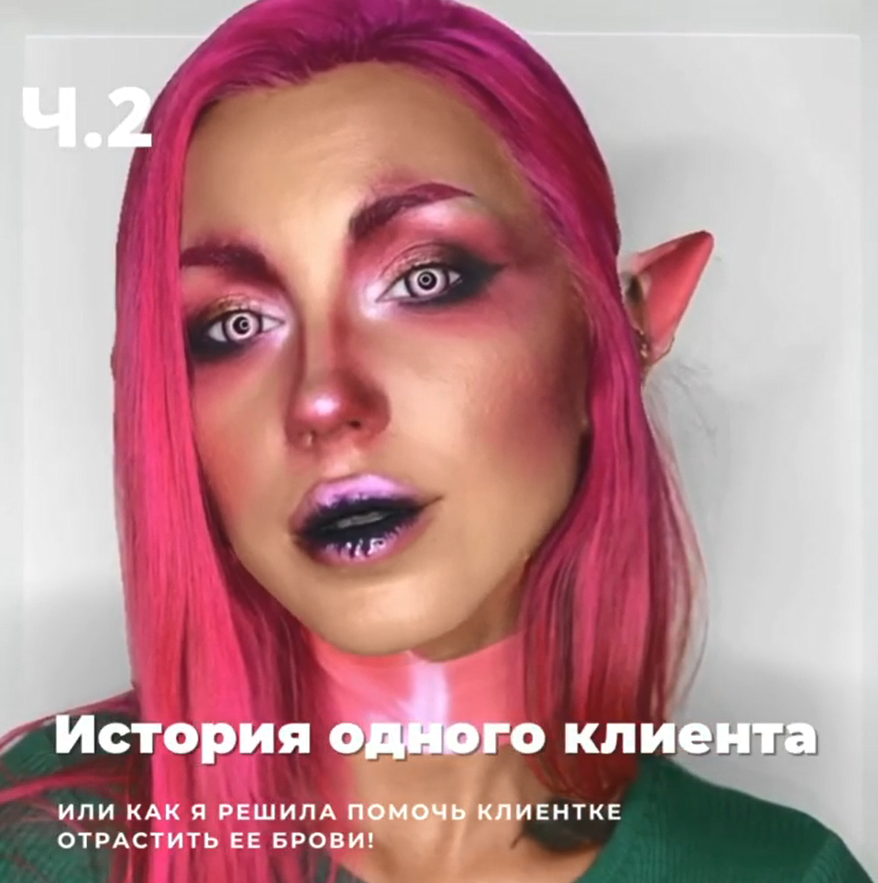 Pink hair halloween costume elf