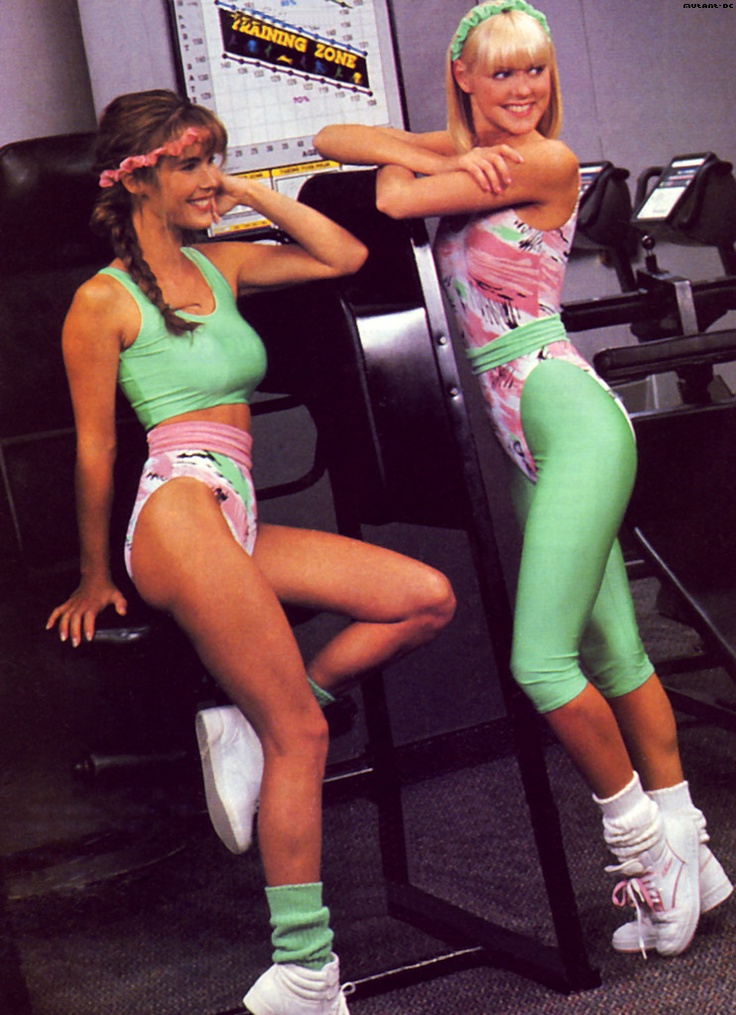 1980's workout gear