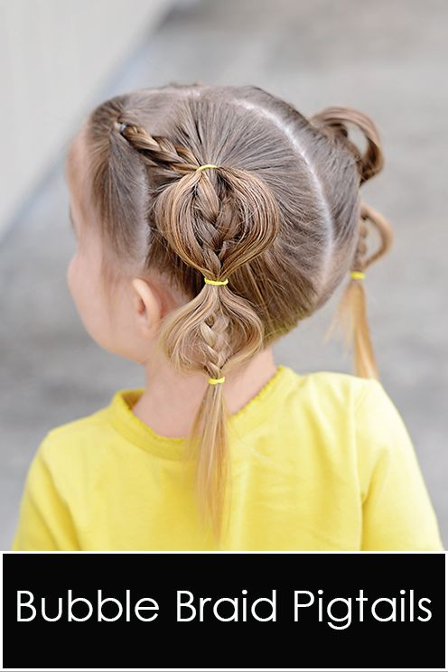 Bubble braid pigtails