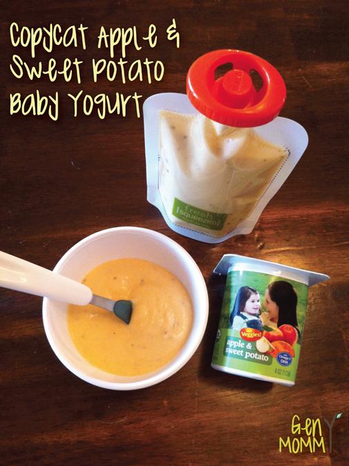 Copycat apple and sweet potato baby yogurt