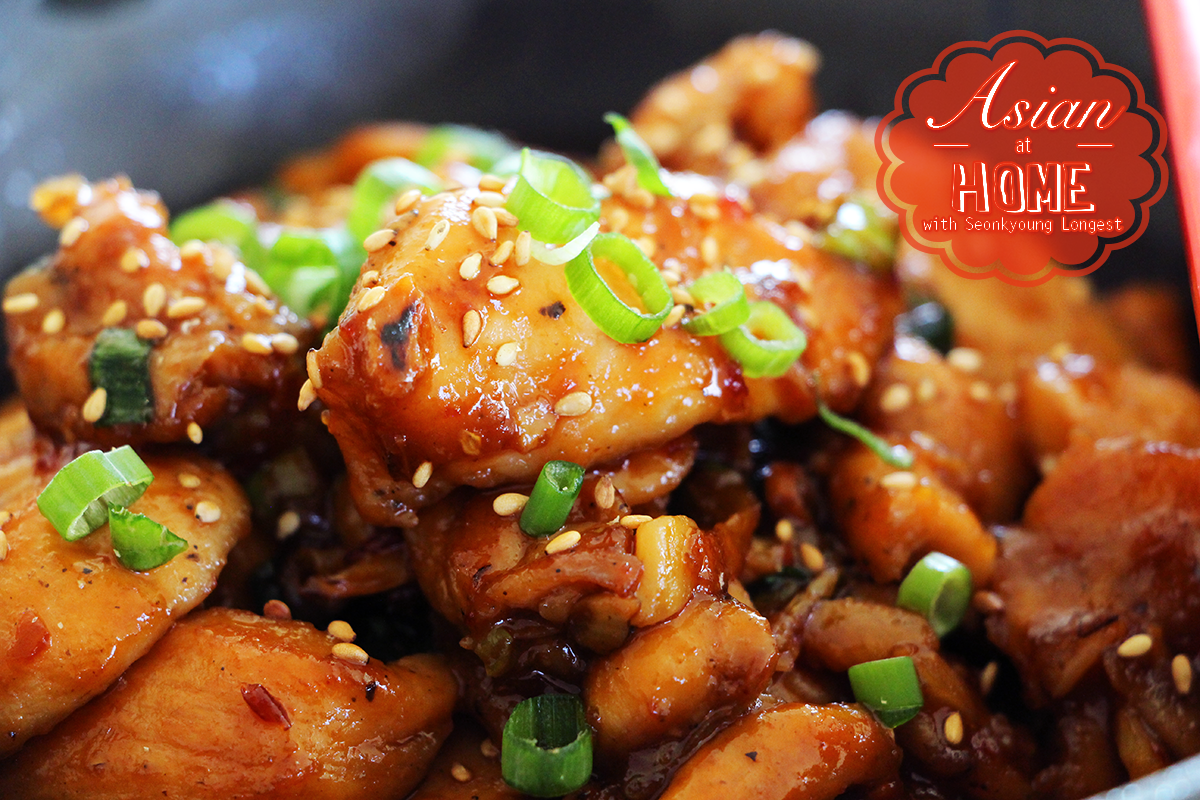 Easy and healthy orange chicken recip